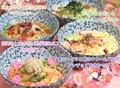 料理メニュー写真春の装いパスタ新登場!!旬の素材で個室でゆったりママ会♪