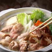 鳥三平 新宿店のおすすめ料理3