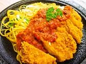 おおくま 名古屋のおすすめ料理3