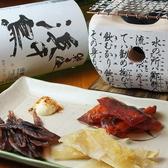 ちゃこーる 仙台のおすすめ料理2