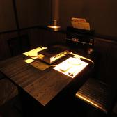 ホルモン・焼肉 玄遊亭の雰囲気3