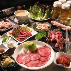 味美 あじみ 広島のおすすめ料理1