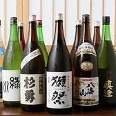 魚王KUNI うおくに 下北沢店の雰囲気3