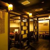海ぶね ミウイ橋本店の雰囲気3