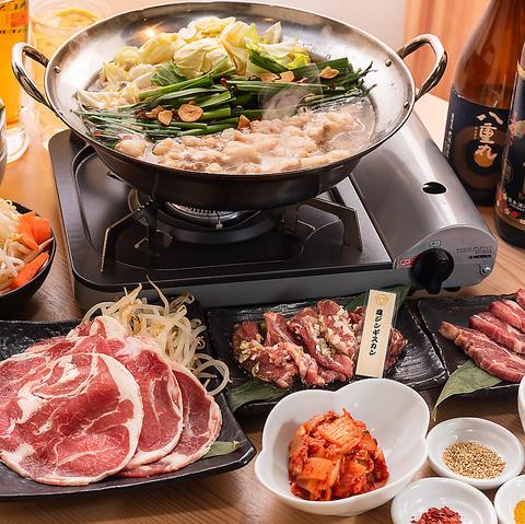 【2名〜OK◎ひろ米コース】熟成ラム肉3種にジンギスカンもつ鍋!120分飲み放題付6500円