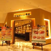 浦和パルコ5階でお待ちしております。