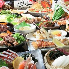 産直海鮮居酒屋 金魚 きんぎょ 松山 二番町のコース写真