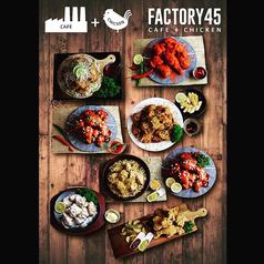 FACTORY45の写真