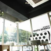 SHIBUYA CHEESE STAND 渋谷チーズスタンドの雰囲気3