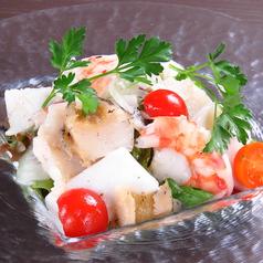 料理メニュー写真北の夢祥サラダ