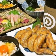 地鶏や産地直送卵など食材にこだわった料理をご提供