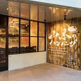 山本のハンバーグ 六本松店の雰囲気2
