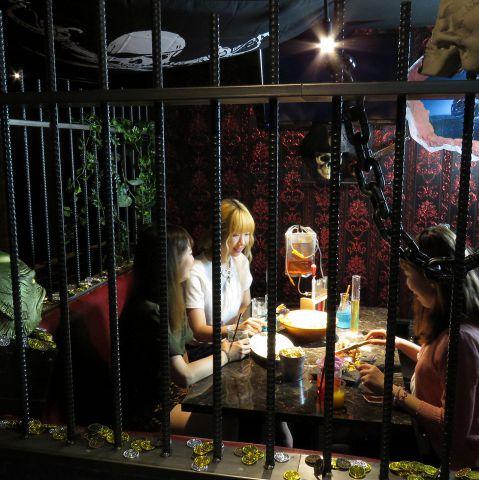 監獄レストラン ザ・ロックアップ SAPPORO|店舗イメージ2