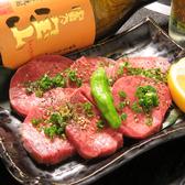 ホルモン・焼肉 玄遊亭のおすすめ料理2