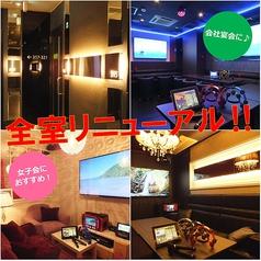 カラオケ BIGECHO ビッグエコー 梅田桜橋北新地店 ビックエコーの写真