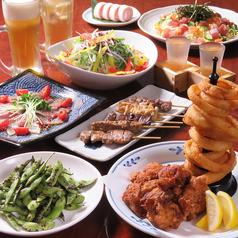 魚勝のおすすめ料理1