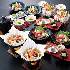 日本海庄や 八重洲店のおすすめ料理1
