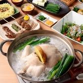 焼き鳥 きんざん 金山本店のおすすめ料理2