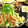 美ら鍋 赤瓦 本町店のおすすめポイント2