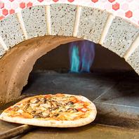 【本格窯焼きピザ!!】自家製生地のこだわりピザは絶品!