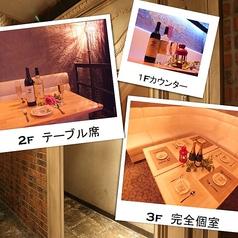 肉バル ランバリオン 梅田本店の雰囲気1