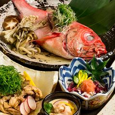 厳島 八王子駅前店のおすすめ料理1