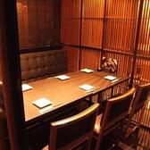 4名様~最大6名様までご利用可能なテーブル席をご用意しております!飲み会など少人数のご利用にオススメです。