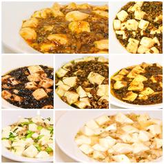 中国料理Naoのおすすめ料理1