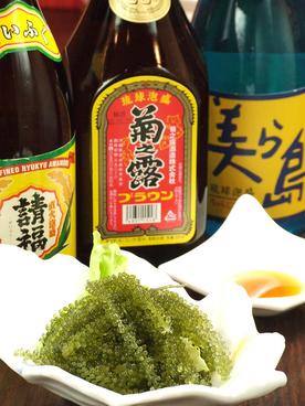 ちゅら亭 六日町店のおすすめ料理1