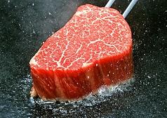 ステーキのあさくま 鶴見店のおすすめ料理1