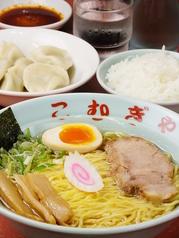 旨麺 こむぎやのおすすめ料理3