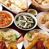 JAY ジャイ 奈良店のおすすめ料理2