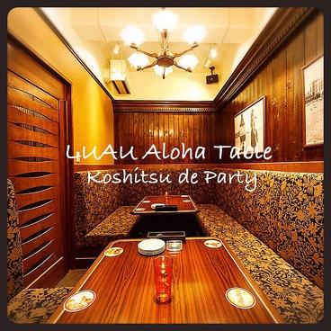 ルアウ アロハテーブル LUAU Aloha Table with Gala Banquet 名古屋栄店の雰囲気1