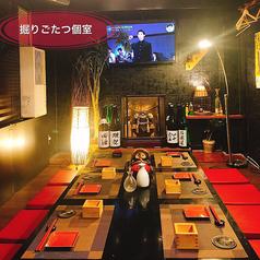 個室居酒屋 アジト 山路三号館の雰囲気1