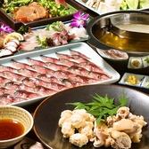 旬鮮レストラン Go-Cooのおすすめ料理2