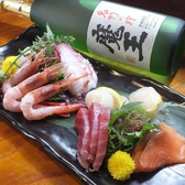 鬼りゅう 太田南口店のおすすめ料理3
