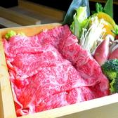 季凛 きりんのおすすめ料理2
