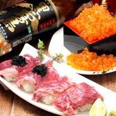 個室肉バル居酒屋 fully フーリーのおすすめ料理2