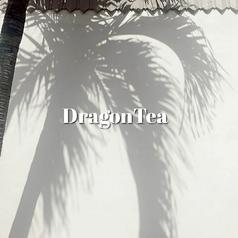 Dragon Tea ドラゴンティーの写真