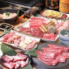 肉乃家 北鈴蘭台店の写真