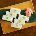 料理メニュー写真ふぐ桜寿司