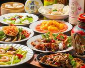チャイナ厨房 亀戸駅前店 ごはん,レストラン,居酒屋,グルメスポットのグルメ