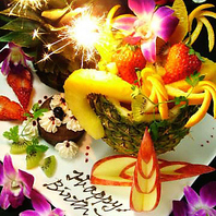 誕生日、記念日、歓送迎会、忘年会などに◎