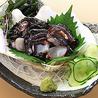 石垣牛と海鮮の店 てっぺんのおすすめポイント2