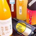 本格薩摩焼酎と南部九州素材のお酒を豊富にご用意しております☆「日向夏」「マンゴー」などの九州素材を使用した果実酒を、ハイボール、モヒート、サワーなどお好みの飲み方でお楽しみ下さい♪お気に入りの1杯がきっと見つかります!!