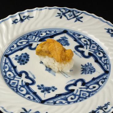 鮨二斬のおすすめ料理1