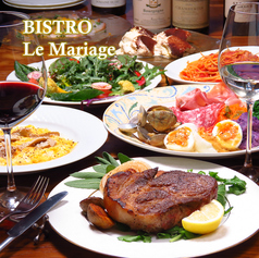 BISTRO Le Mariage ビストロ ル マリアージュの写真