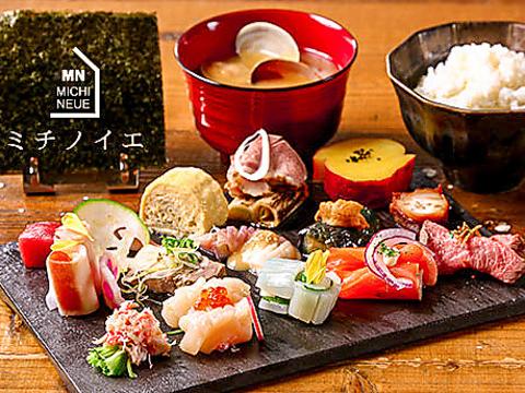 ぜんぶ北海道産素材!道内各地の食材を使い、新しい食べ方を提供いたします。