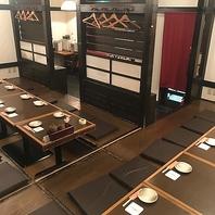 【関内駅南口すぐ】綺麗な和個室空間・座敷完備