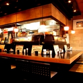 鳥海山 湘南台店の雰囲気2